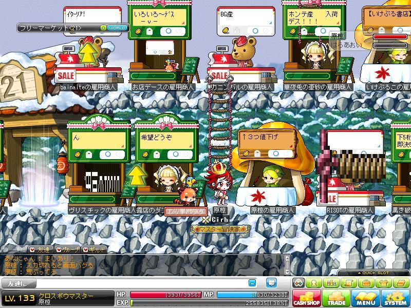 Maple110128_061635.jpg