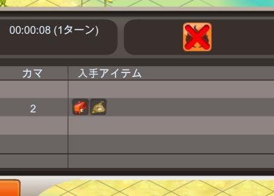 SnapCrab_No-0005.png