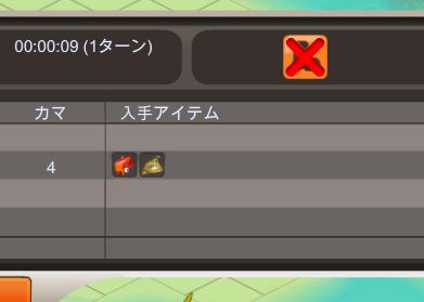 SnapCrab_No-0006.png
