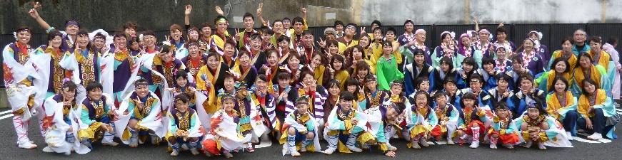 yosakoitoukaido