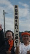 塙町2014-13