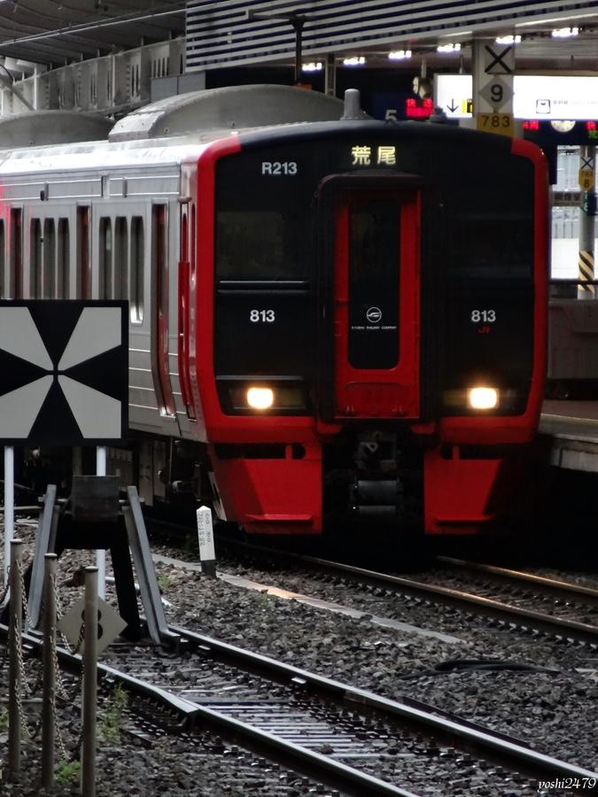 福岡電車0110