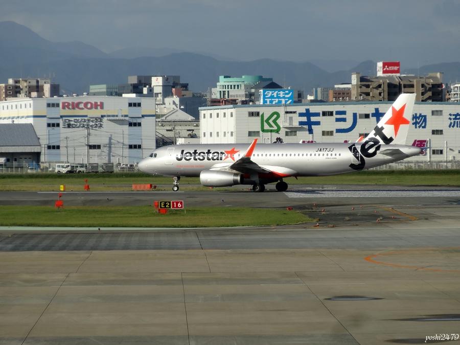 福岡空港0102