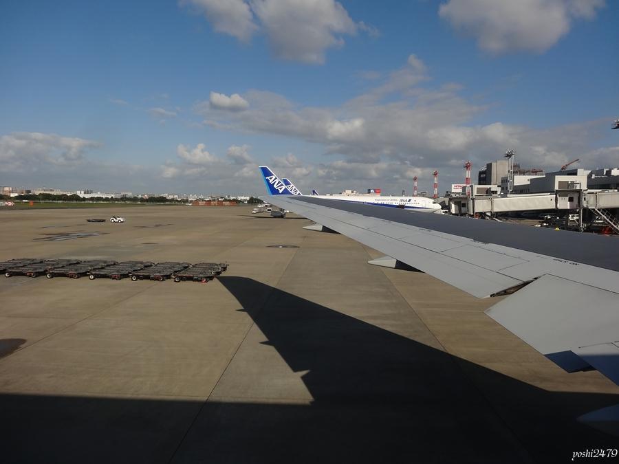福岡空港0103