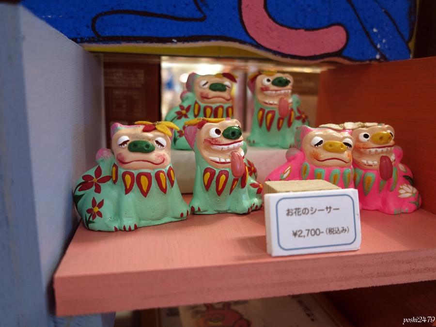 沖縄0110