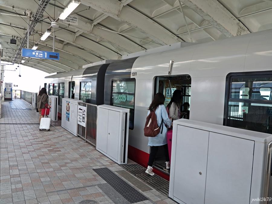沖縄0202