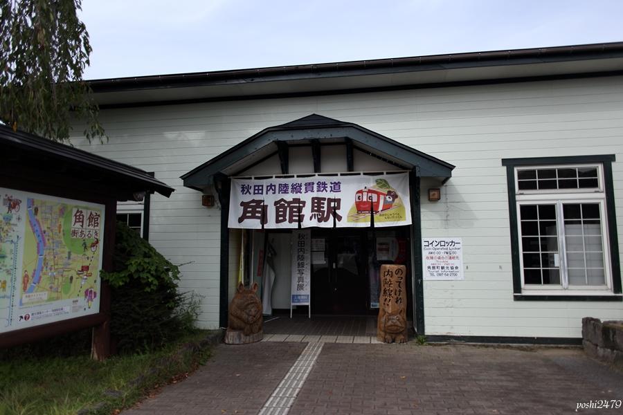 角館0706