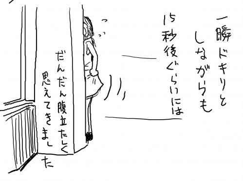 016_20111127010915.jpg
