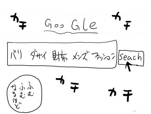 01_20111211010902.jpg