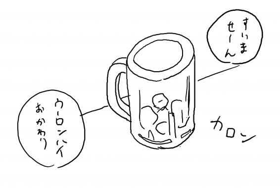 01_20120107230709.jpg