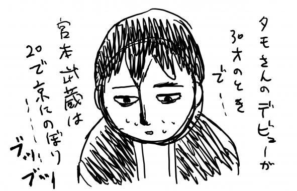 01_20120117061459.jpg
