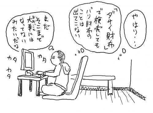02_20111211010907.jpg