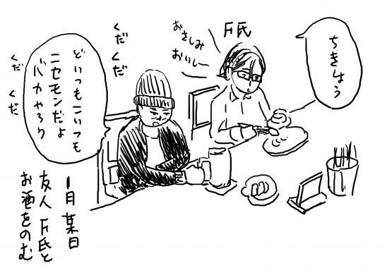 02_20120107230725.jpg