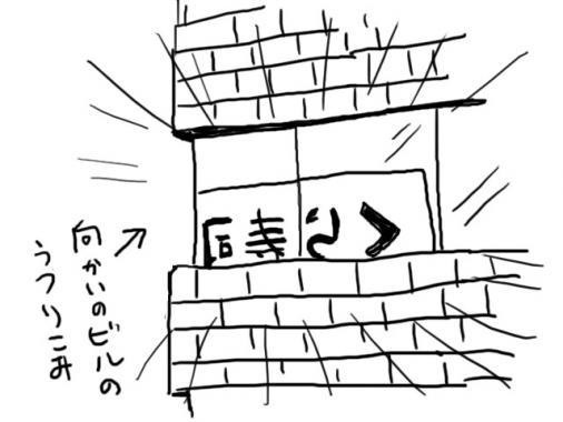02_20120628000909.jpg