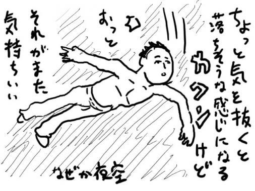 02_20121114024133.jpg