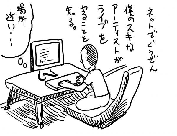 02_convert_20120503161958.jpg
