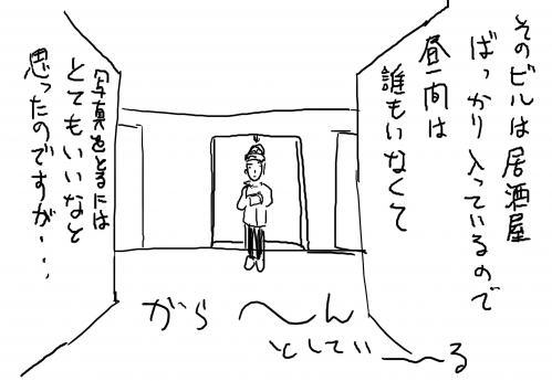 03_20111126021400.jpg