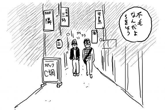 03_20120107230735.jpg
