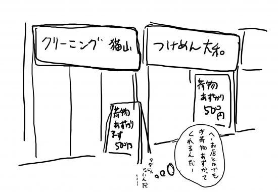 03_20120306233012.jpg