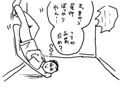 03_20120526000243.jpg