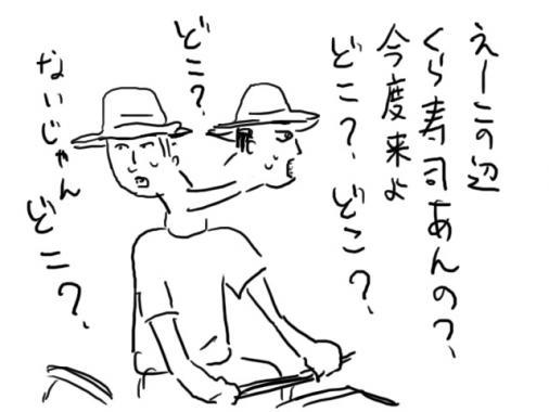 03_20120628000915.jpg