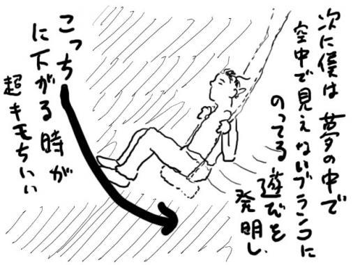 03_20121114024139.jpg