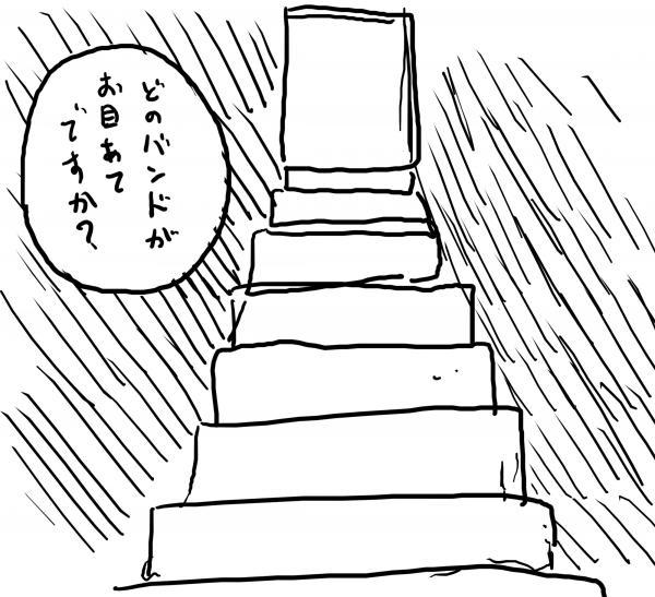03_convert_20120503162158.jpg