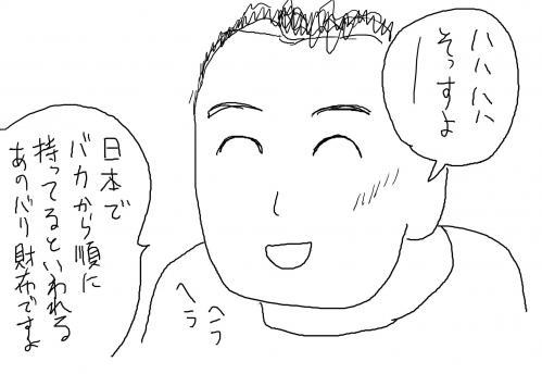 04_20111208013256.jpg