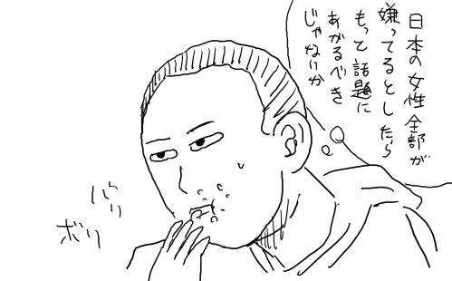 04_20111211010919.jpg