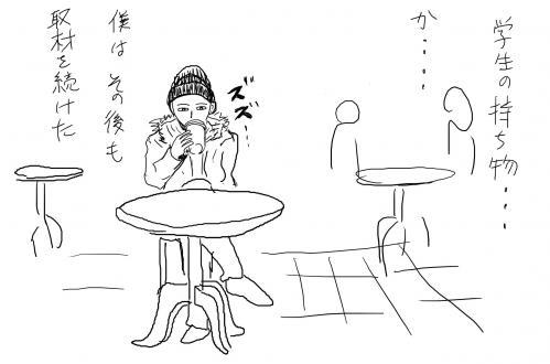 04_20111219011932.jpg