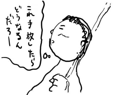 04_20121114024144.jpg