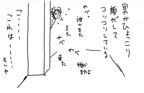 05_20111126022253.jpg