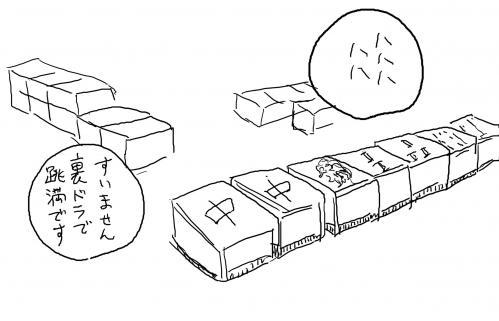 05_20111208013302.jpg