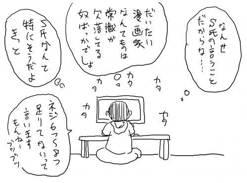 05_20111211010924.jpg