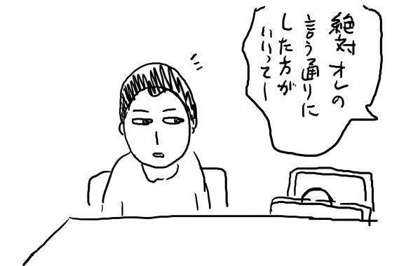05_20120210022203.jpg