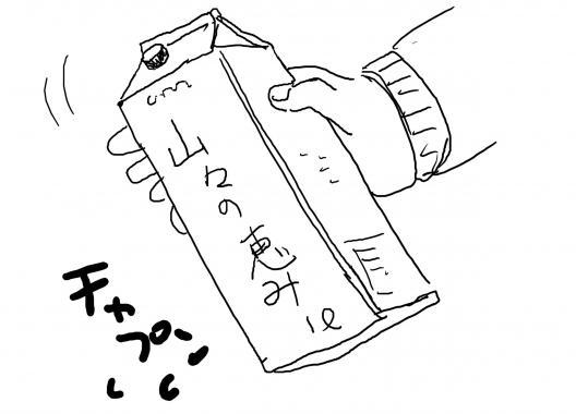 05_20120226221255.jpg