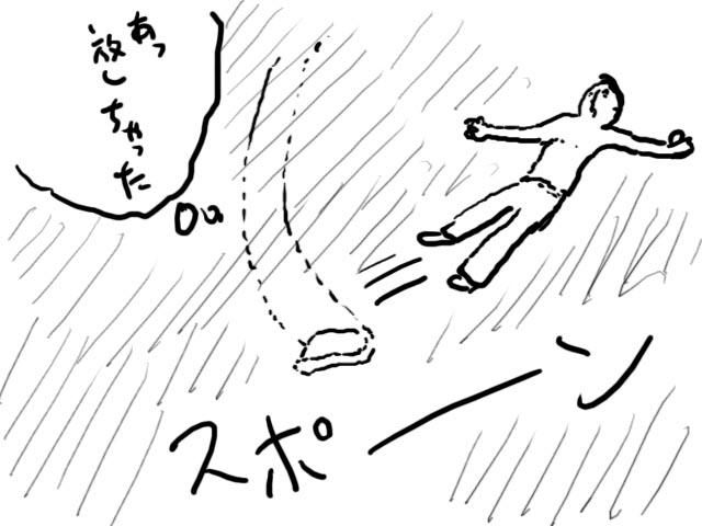05_20121114024149.jpg