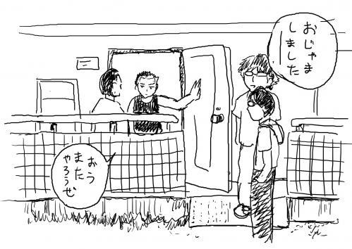 07_20111208013325.jpg