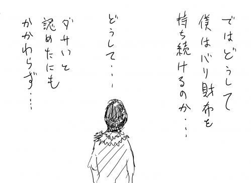 07_20111219012818.jpg