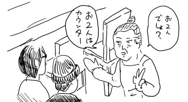 07_20120107230917.jpg