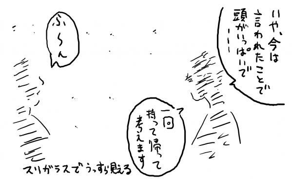 07_20120210022220.jpg