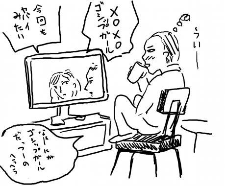 07_20120227020352.jpg