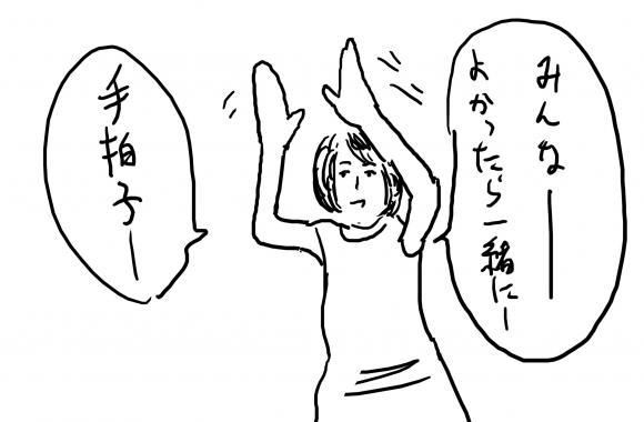 07_20120503161839.jpg