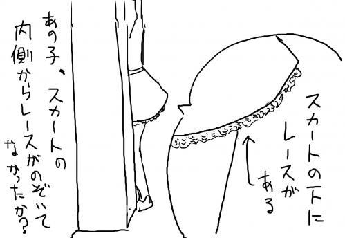 08_20111127011041.jpg