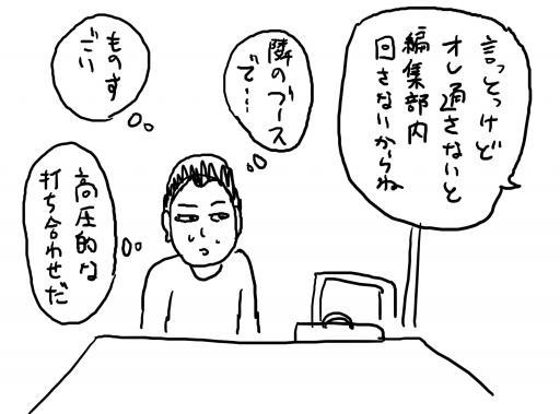 08_20120210022229.jpg