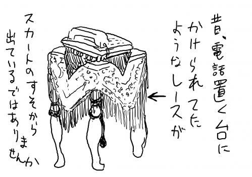 09_20111126024417.jpg