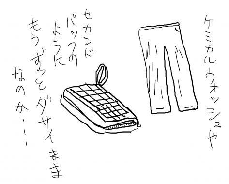 09_20111211010952.jpg