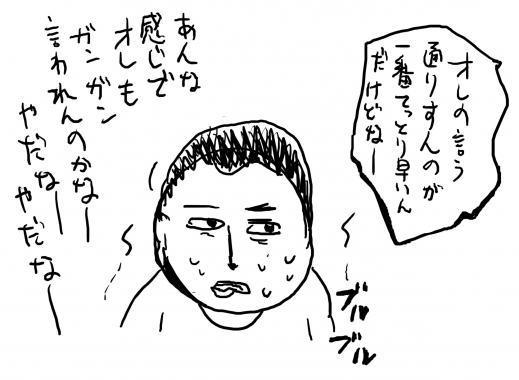 09_20120210022242.jpg