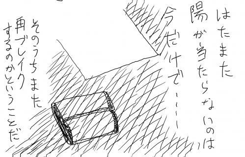 10_20111211011057.jpg