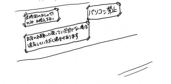 10_20120107231036.jpg
